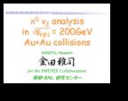 2003_09_11_Masashi_Kaneta_JPS_autumn_meeting_s.png