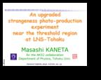 2005_09_20_Masashi_Kaneta_JPS_and_DNP_joint_meeting_at_Maui_s.png