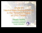 2007_10_18_Masashi_Kaneta_Seminar_at_RBRC_s.png